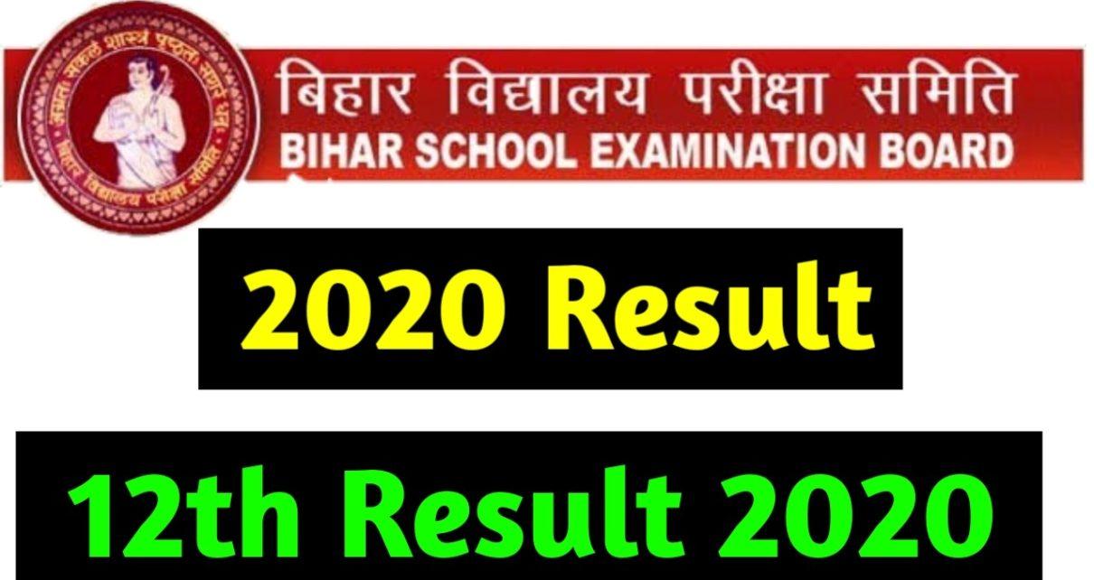 12th result bihar board 2020