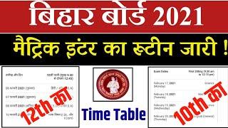 Bihar Board Exam Date 2021