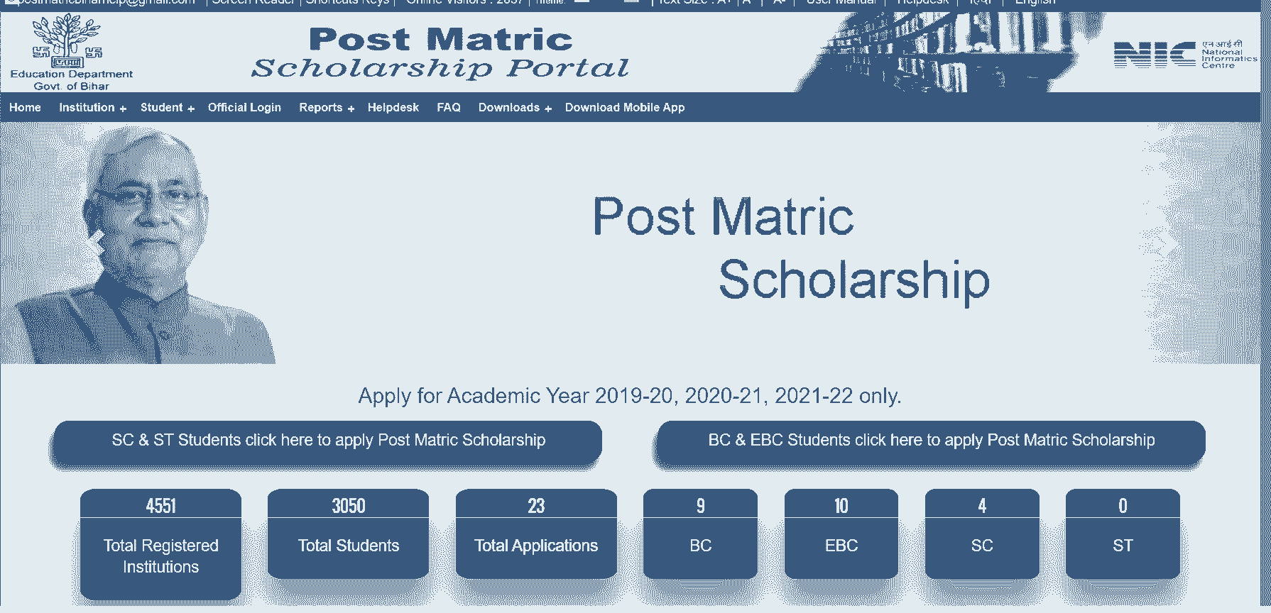 pmsonline.bih.nic.in Scholarship