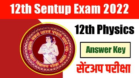 12th Physics Sentup Exam Answer Key 20221