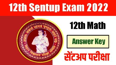 12th Math Sentup Exam Answer Key 2022